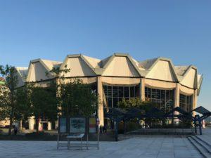 Adimax Ruhr-Uni Bochum von außen. Foto: Sabine Weber