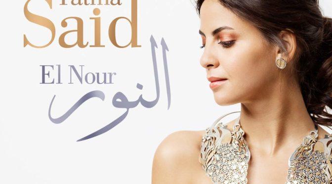 """Auf ihrer Debüt-CD """"El Nour – Das Licht"""" reicht das Spektrum von französischem und spanischem Repertoire bis hin zu arabischem Liedgut. Fatma Said fasziniert Anfang Dezember in der Londoner Wigmore Hall mit Liedern von Schubert, Schumann und Strauss bis hin zu Broadway-Songs"""